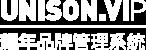 unison-vip-logo-white